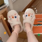 毛毛拖鞋可愛卡通棉冬學生少女心室內防滑毛絨拖鞋【倪醬小鋪】
