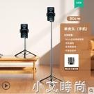 手機桌面支架三腳架直播自拍桿平板iPad萬能懶人通用 小艾新品