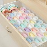 收納盒抽屜整理分隔板 衣櫃內衣分層隔板內褲襪子蜂窩塑料 igo全館免運