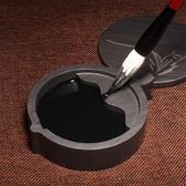 多功能歙硯帶蓋硯台磨墨盤