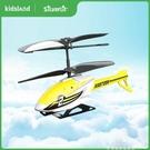 Silverlit銀輝空中鸛鳥直升機男孩兒童電動遙控飛機玩具 阿宅便利店