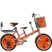 親子車母子車折疊自行車雙人座自行車女式變速母嬰單車