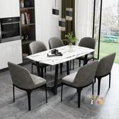 餐桌 北歐大理石長方形餐桌椅組合簡約現代實木餐桌家用小戶型一桌六椅T 雙12提前購
