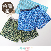 中大男童內褲(4件一組) 台灣製純棉四角內褲 魔法Baby~k51816