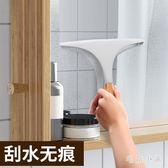 家用玻璃刮玻璃清潔神器刮窗戶刮浴室地板瓷磚刮水器工具 DJ12679『毛菇小象』