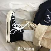 帆布鞋 許劉芒 韓國街拍萬年經典款百搭復古1970s復刻黑色高筒帆布鞋女  全館免運