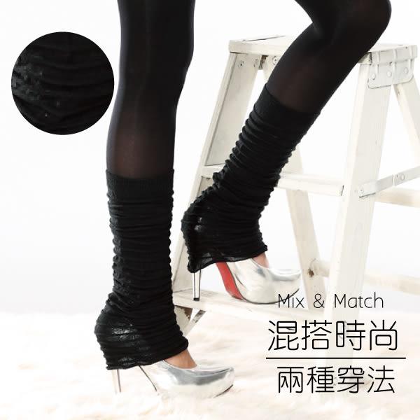 混搭時尚九分/踩腳兩用褲襪|羅紋【旅行家】