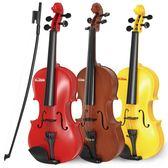寶麗手提琴可彈奏女孩男孩初學者樂器仿真迷你小提琴擺件兒童玩具 JY【全館免運八折搶購】