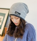 女士秋冬季護耳毛線帽