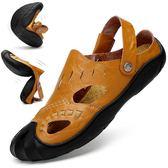 涼拖鞋男 2019男士涼拖鞋真皮涼鞋夏天沙灘鞋包頭潮休閒鞋時尚外穿