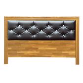 【YFS】紐曼5尺集成木床頭片-154x2x93cm