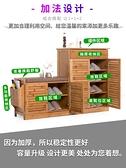鞋櫃簡易鞋櫃實木家用換鞋櫃多層竹鞋架簡約現代收納客廳門廳櫃 ATF 青木鋪子
