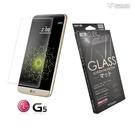 【默肯國際】Metal-Slim LG G5 9H弧邊耐磨防指紋鋼化玻璃保護貼 鋼化膜 強化玻璃 疏油疏水 蘆洲代貼