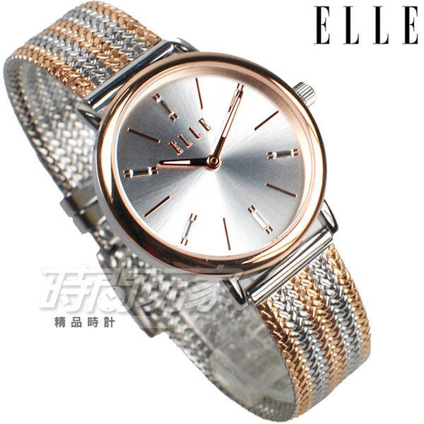 ELLE 時尚尖端 絕世女伶 施華洛世奇水晶鑽 女錶 米蘭帶 不銹鋼帶 防水手錶 銀x玫瑰金 EL20427B02N