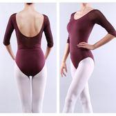 成人舞蹈服女芭蕾舞練功服學生藝考形體體操服空中瑜伽連身衣 伊衫風尚