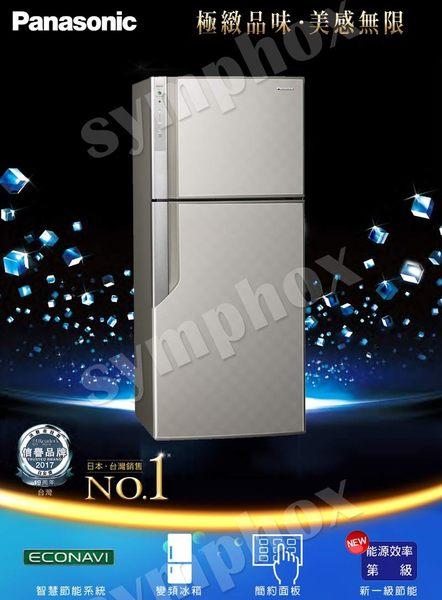 贈樂美雅玻璃杯組【國際牌】ECONAVI。422L雙門變頻電冰箱/灰NR-B429GV-S