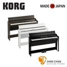 Korg G1 Air 88鍵 掀蓋式 數位電鋼琴 日本製造 附原廠全配備 與多樣配件並另加贈琴椅   兩年保固