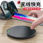 蘋果x無線充電器蘋果8plus手機iphonex底座三星QI快充專用板八X igo科炫數位旗艦店