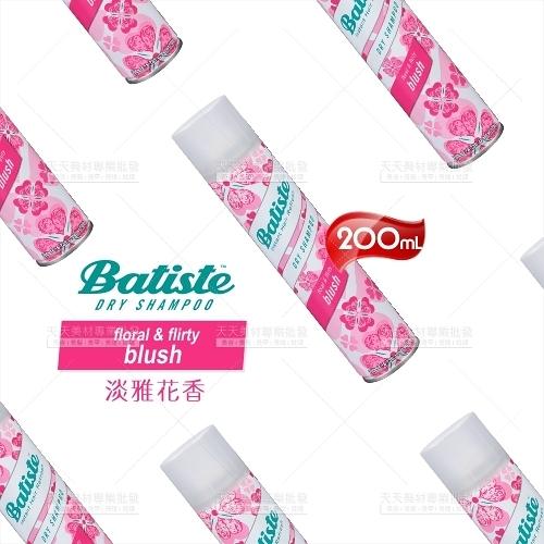 英國Batiste秀髮乾洗劑-200mL(淡雅花香blush)[51559]