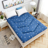 床墊 床褥1.5m床1.8x2.0米1.2榻榻米地鋪睡墊折疊防滑超軟被褥墊被RM