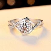 莫桑石戒指-1ct天使之吻扭臂925純銀女飾品73yk26{附GRA證書}【時尚巴黎】