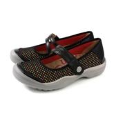 Kimo 娃娃鞋 黑色 針織 女鞋 KAISF073233 no831