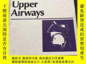 二手書博民逛書店英文原版:The罕見respiratory role of th
