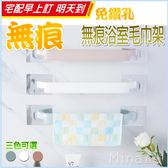 ✿mina百貨✿ 無痕浴室毛巾架 浴巾架 免釘 置物掛架 廚房 浴室【F0359】