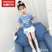 女童夏裝中大童時髦套裝韓版時尚女孩夏季洋氣兩件套潮衣 小確幸生活館