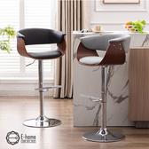 E-home Trista翠絲塔曲木吧檯椅 二色可選灰色