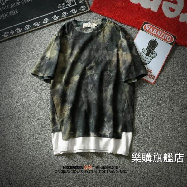 店慶優惠兩天-短袖T恤潮男短袖T恤夏季新品潮牌歐美嘻哈潮流假兩件寬鬆迷彩半袖男士T恤