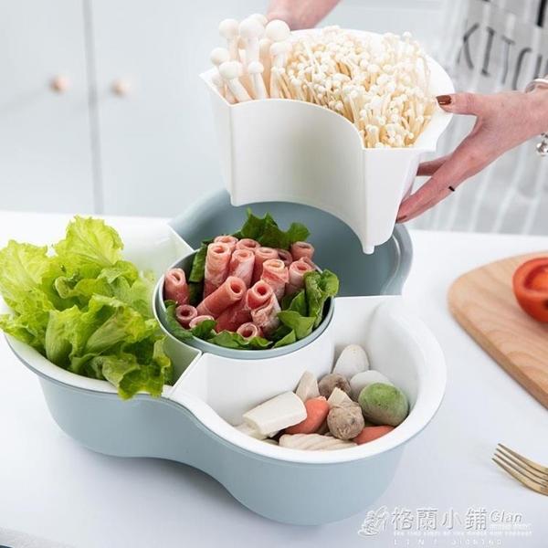 抖音同款塑料家用分格火鍋蔬菜拼盤雙層水果盤洗菜籃洗菜盆瀝水籃ATF 雙十節特惠