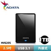ADATA 威剛 HV620S 1TB 黑 2.5吋 行動硬碟