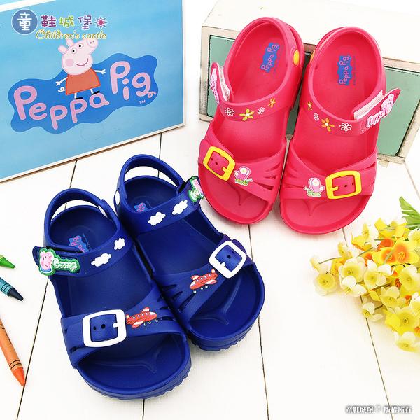 佩佩豬 涼鞋 桃/藍