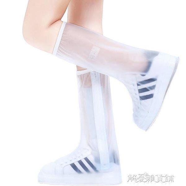 雨鞋女韓國可愛男水鞋雨靴防雨鞋套防滑加厚耐磨成人雨天兒童雨鞋 解憂雜貨鋪