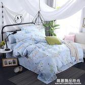 雪京床上用品四件套全棉純棉1.8m2.0米1.5單人被套床單被子三件套