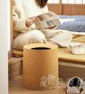 高檔仿木紋垃圾桶家用客廳臥室雙層大容量日式創意輕奢新中式紙簍 小時光生活館