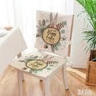 椅套 卡通棉麻混紡家居布藝椅墊餐椅套靠背...