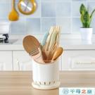 多功能筷子筒壁掛式筷籠筷托瀝水置物架筷勺收納盒【千尋之旅】