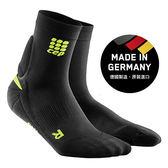 CEP 運動壓縮護具-阿基里斯防護短襪-男款WO57L1