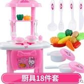 兒童過家家廚房玩具3-7-10歲男女孩做飯煮飯廚具餐具小孩玩具套裝jy【全館免運】