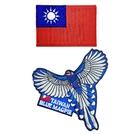 台灣藍鵲 +台灣國旗 2件組 地標刺繡徽章 胸章 立體繡貼 裝飾貼 繡片貼 燙布貼紙
