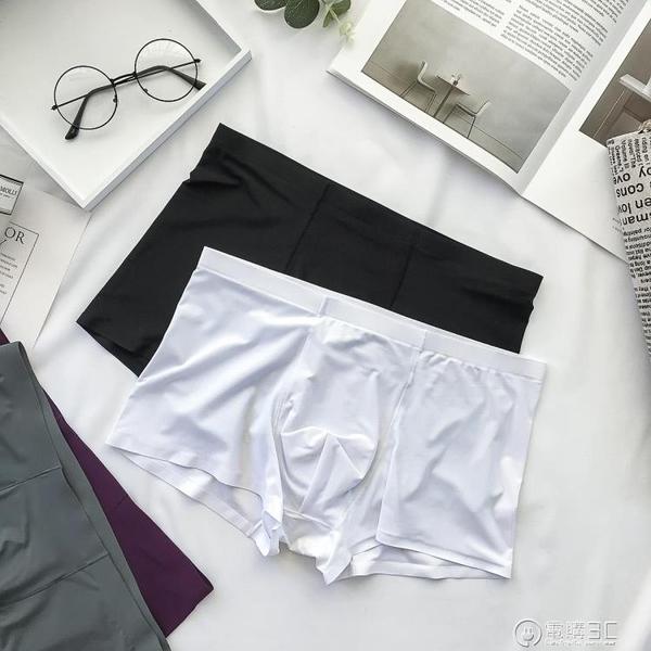 三條裝 一片式冰絲無痕男士商務平角內褲夏季輕薄絲滑透氣短褲  聖誕節免運