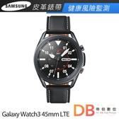 加碼贈 Samsung Galaxy Watch3 不鏽鋼 45mm (LTE) 智慧型手錶(R845)(6期0利率)-送閃充充電板+玻璃貼+充電線
