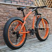 變速越野雪地沙灘車4.0超寬大輪胎山地車自行車成人男女學生單車igo   良品鋪子