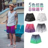 沙灘褲五分褲速干漸變短褲運動個性夏季褲子海灘褲