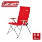 【 Coleman 美國 LAY戶外躺椅(三段式)《紅色》】CM-26744/露營/野餐/休閒躺椅