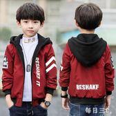 男童外套 男童加厚外套雙面穿新款兒童裝洋氣中大童夾克韓版潮 ZQ2765【每日三C】