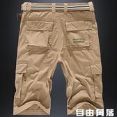 2020夏季工裝短褲男五分褲青年純棉七分褲大碼休閒寬鬆沙灘中褲子 自由角落