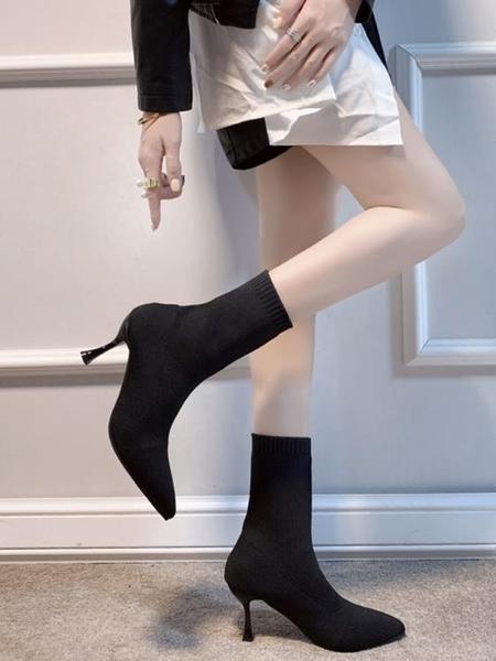 瘦瘦靴女2020秋冬季新款百搭短靴尖頭細跟高跟馬丁靴彈力靴襪子靴 安雅家居館